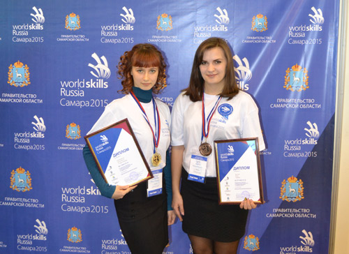 world-skills-russia-v-pfo