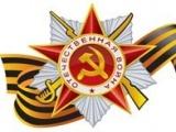 Акция «Наследие победы»
