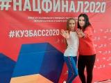 Итоги Финала VIII Нац. чемпионата «Молодые профессионалы»