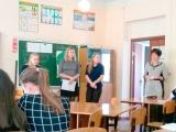 Открытый урок по освоению интерактивных форм обучения