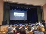 Концерт «Русский рок + русский оркестр»
