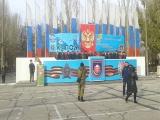 Военно-патриотические соревнования «Купол-2018»