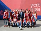 V Национальный чемпионат «Молодые профессионалы» WSR
