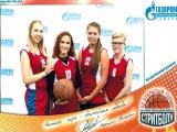 VII открытый турнир по стритболу в г. Жигулевск