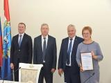 Российская организация высокой социальной эффективности