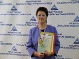 Результаты конкурса выставки-форума ОУ РФ