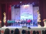 «Большой педагогический турнир»