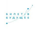 ГАПОУ является площадкой проекта «Билет в будущее»