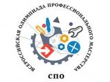 Региональный этап всероссийской олимпиады по УГС 49.00.00