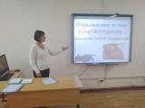 Открытый урок по праву, посвященный Дню Конституции РФ