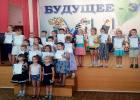 «Последний звонок» для дошкольников