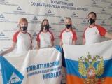 Видеоконференция WorldSkills Russia